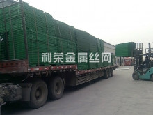 重庆发货实景